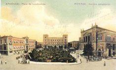Η παλιά Αθήνα μέσα από καρτ ποστάλ - RETRONAUT - LiFO