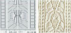 Мобильный LiveInternet Вязание на спицах - Узоры спицами - Японские узоры (109 узоров) | koko_shik - Дневник koko_shik |
