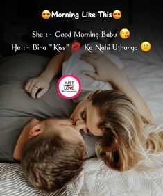Romantic True Love Quotes About Real love - Hindi 2020 Hubby Love Quotes, Romantic Quotes For Girlfriend, Real Love Quotes, Couples Quotes Love, Muslim Love Quotes, Love Smile Quotes, Love Shayari Romantic, Romantic Poetry, Romantic Love Quotes