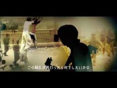 the HIATUS - Horse Riding 【日本語字幕入り】(Music Video) - YouTube