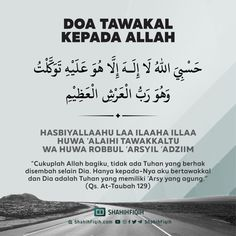 Allah Quotes, Muslim Quotes, Islamic Quotes, Reminder Quotes, Self Reminder, Self Quotes, Life Quotes, At Taubah, Surah Al Quran