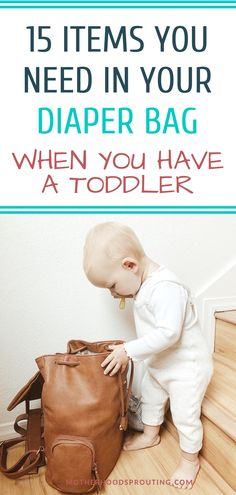 Learn the 15 items every mom needs in their bag when you have a toddler! This post list the diaper bag essentials you need for your toddler when you leave the house. Toddler Speech, Toddler Books, Toddler Learning, Toddler Activities, Diaper Bag Checklist, Diaper Bag Essentials, Toddler Diaper Bag, Toddler Potty Training, Toddler Swimming