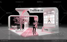 Web Banner Design, Expo Stand, Exhibition Stall Design, Nurses Station, Photo Corners, Shop Window Displays, Stand Design, Trade Show, Art Pictures