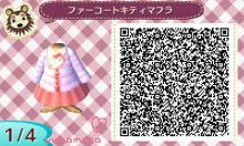 * ° clothes My design * °   ☆ ☆ Yunomero cocotte village * ° forest blog ☆ -13 page