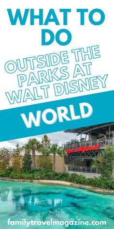 While Walt Disney World is primarily known for its four theme parks, there's so much to do outside the parks. If you don't have a ticket for the day, consider these activities. Disney World Tips And Tricks, Disney Tips, What To Do Outside, Disney Cruise Line, Walt Disney World, Ticket, Parks, The Outsiders, Vacation