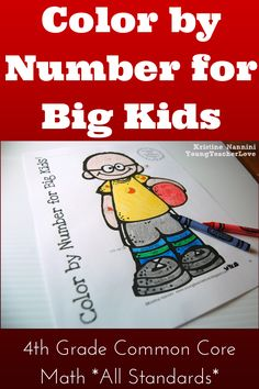 Color by Number for Big Kids! ALL 4th Grade Common Core Math Standards!$