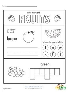Several fruit themed language arts activities Printable Activities For Kids, Educational Activities, Art Activities, Science Worksheets, Worksheets For Kids, Writing Exercises, Letter T, Language Arts, Holiday Crafts