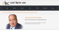 MBC INDIA (Marathi Business Club) Business platform.  Visit http://mbcindia.org/