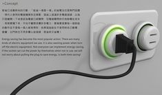 Socket Pop for Energy Savings - socket detects low energy consumption and automatically pops off when not in use