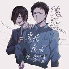 #個性豊かなCOC - Twitter検索 / Twitter Anime, Cartoon Movies, Anime Music, Animation, Anime Shows