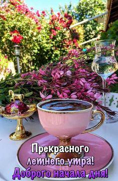Coffee Vs Tea, Coffee Latte Art, Coffee Shot, Brown Coffee, Coffee Cafe, Coffee Break, Coffee Table Kitchen, Breakfast Tea, Turkish Coffee