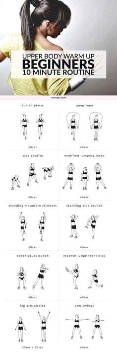 To properly prepare your muscles, tendons, ligaments and joints for the workout to follow you need to always include a warm up period at the beginning of your workout routine. The warm up also prepares your heart gradually for an increase in activity and reduces the chance of injuries. http://www.spotebi.com/workout-routines/upper-body-workout-routine-for-beginners/