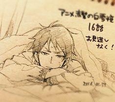 Shenazard Raji   Akagami no Shirayukihime #anime #manga (by Akazuki Sorata)