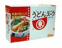 ヒガシマル うどんスープ 50袋入り ヒガシマル醤油, http://www.amazon.co.jp/dp/B002XCYJNC/ref=cm_sw_r_pi_dp_hVi4sb0X2VY7N