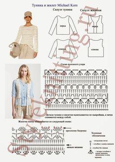 Crochetemoda: Blusa de Crochet Manga Longa