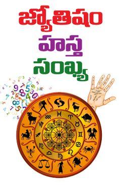 Telugu Health Books Pdf