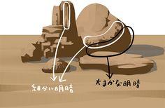 効率的な背景の描き方とは? 岩の描き方編 | いちあっぷ講座