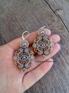 Gray Beige Earrings - Soutache Earrings - Hand Embroidered Soutache Jewelry - Gray Beige Chandelier Earrings Materials: soutache cord, crystal, glass and acrylic Beads, leather on the back Size: 6 сm with ear wires Soutache Jewelry very lightweight! Soutache Jewelry are unique Shibori, Soutache Tutorial, Ribbon Jewelry, Soutache Necklace, Polymer Clay Charms, Acrylic Beads, Chandelier Earrings, Hair Beauty, Pearls