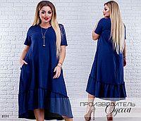 184111cb517 Платье короткий рукав с карманами хвост двухнить 48-50