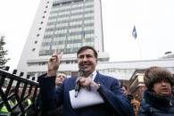 Відео дня: Саакашвілі в Апеляційному суді і поїздки Савченко на Донбас https://www.depo.ua/ukr/life/video-dnya-saakashvili-v-apelyaciynomu-sudi-i-poyizdki-savchenko-na-donbas-20171222698394  Відео, які зробили цей день