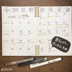 本日の一枚『色えんぴつでマンスリー手帳』 ・ 方眼ノートを使ってマンスリーを書いてみました。 文字の縁取りはラッションドローイングペンの0.2です。 方眼なので線がひきやすかったです~(^^) ・ マルチ8さんからクレームきそうな落書きはじっくり見ないでくださいね(笑) ・ #手帳 #手帳活用 #手帳術 #月間ダイアリー #マンスリー #バレットジャーナル #マルチ8 #bulletjournal #stationeryaddict #stationerylove #お洒落 #文房具 #文具 #stationery #和気文具 How To Make Notes, Diy And Crafts, Sheet Music, Bullet Journal, How To Plan, Notebooks, Journals, Study, Illustration
