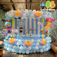 LalaLoopsy Carousel Balloon Decoration