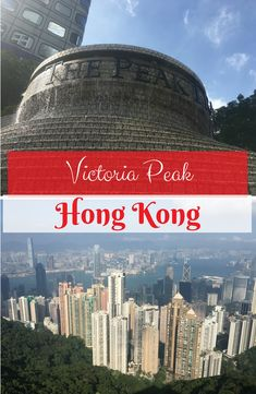 Going to Victoria Peak with kids | Hong Kong | travel with kids | travel with a toddler | family travel | kids world travel guide | Victoria Peak | the Peak tram | things to do in Hong Kong