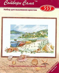 Gallery.ru / Фото #9 - 192 - monfran