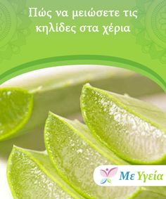Lime, Fruit, Food, Beauty, Limes, Essen, Meals, Beauty Illustration, Yemek