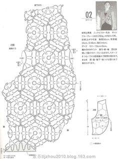grafico [Lets knit series] AMU+2007-12
