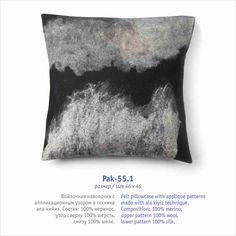Felt pillowcase with applique patterns made with Ala Kiyiz technique. Composition: 100% wool (merino);                     upper pattern 100% wool (merino); lower pattern 100% silk.
