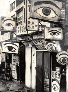 Le chez-soi du 1er fan de ce board-blog 'Voyons' ! D'après Ophthalmologists' sign boards in Tainan photographed by Wang Shuangquan, 1962