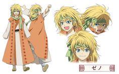 Resultado de imagen de akatsuki no yona personajes