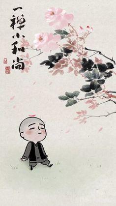Chinese Painting, Painting Art, Buddhist Art, Cute Drawings, Japanese Art, Buddhism, Childhood Memories, Chibi, Banner