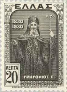 Γραμματόσημα με θέματα από την επανάσταση του 1821 - Μάθημα Greece, Poster, Postage Stamps, Collections, Door Bells, Historia, Stamps, Posters, Grease