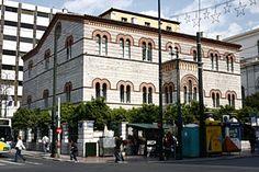 Ofthalmiatreio Athinon, Panepistimiou street.    Designed by Theophil Hansen