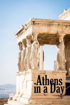 A day was the perfect length of time for us in Athens. We saw what we wanted to see and then headed to the islands!  There were some more museums I would love to see, but I think tht will be the ca…