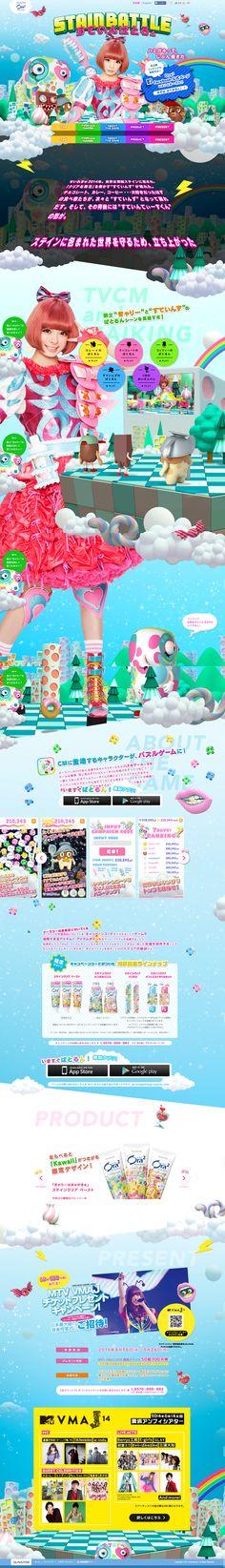オーラ2 http://www.ora2-kawaii.com/ 2014年で5本の指に入るカモ(・_・)