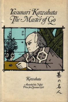 """""""The Master of Go"""" was written by Kawabata and first appeared in book form in 1954. The story is based on the 1938 Meijin title game, for which he was a reporter. It records the change from the old order to the new, with it being the old master's last match. Kawabata received the Nobel Prize for Literature in 1968."""