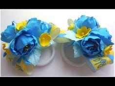 МК Бантики в українському стилі. Бантики Канзаши с цветком из фоамирана Bow Kanzashi - YouTube