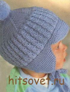 Шапка шлем для мальчика спицами http://hitsovet.ru/shapka-shlem-dlya-malchika-spicami/