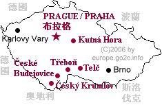 捷克一星期遊