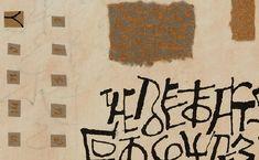 Role of Art I, 2006