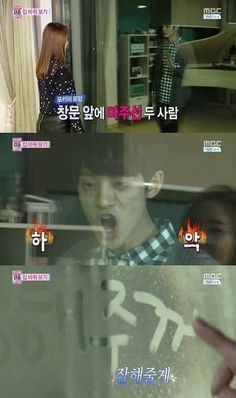 Jung Joon Young tries to be romantic for Jung Yoo Mi on 'We Got Married' | http://www.allkpop.com/article/2014/02/jung-joon-young-tries-to-be-romantic-for-jung-yoo-mi-on-we-got-married