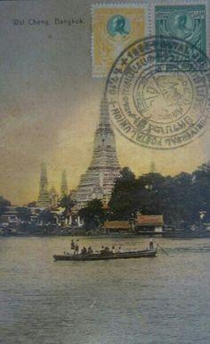 Bangkok in the past