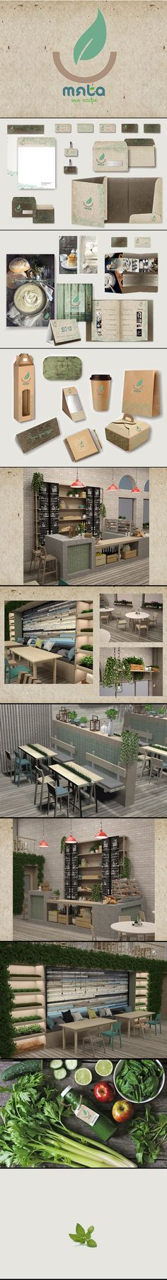 """eco-caffe """"Mint"""" interior design: Tania Bondra brending: Alina Rybzun  эко-кафе """"Мята""""  дизайнер интерьера: Таня Бондарь фирменный стиль: Алина Рябцун"""