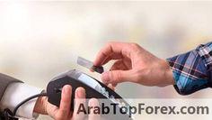 """""""البريد المصري"""" يصدر بطاقة دفع لاتلامسية لأول مرة في أبريل المقبل"""