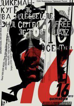 Αποτέλεσμα εικόνας για american exhibition poster