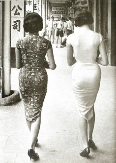 Women in Chinese style dress on Queen's Rd, 1960s
