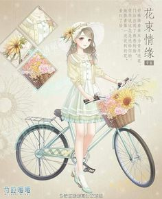 With a longer skirt this would be a nice mail carrier! Omg this is a recharge I got no money kids T^T 🌸little asian gurl 🌸 Anime Chibi, Anime Kawaii, Kawaii Girl, Manga Anime, Beautiful Anime Girl, I Love Anime, Manga Illustration, Illustrations, Anime Style